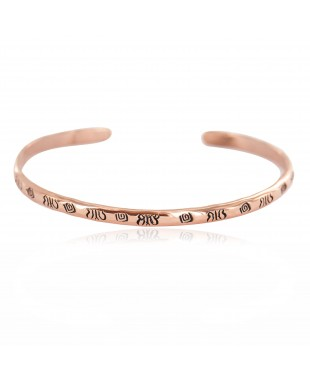 Certified Authentic Butterfly Handmade Navajo Native American Pure Copper Bracelet 13152-1