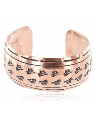 Handmade Horse Certified Authentic Navajo Pure Copper Native American Bracelet 12942-2